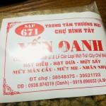 ベトナム土産 ♪