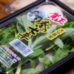 1月7日は七草粥を食べましょう!
