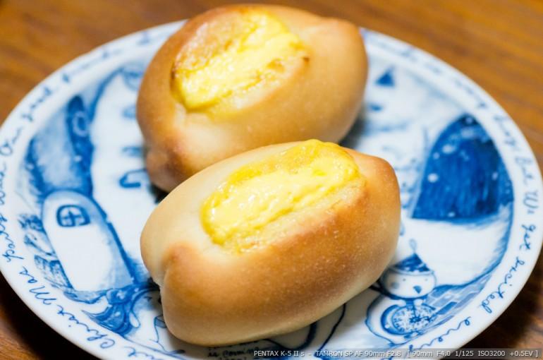 マヨネーズパン②