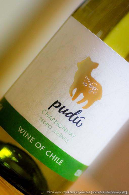 チリ産ワイン①