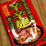 辛辛麺・皿うどん