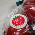 最近のトマト